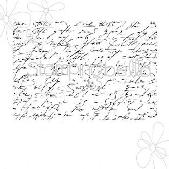 """""""I AM"""" background script"""